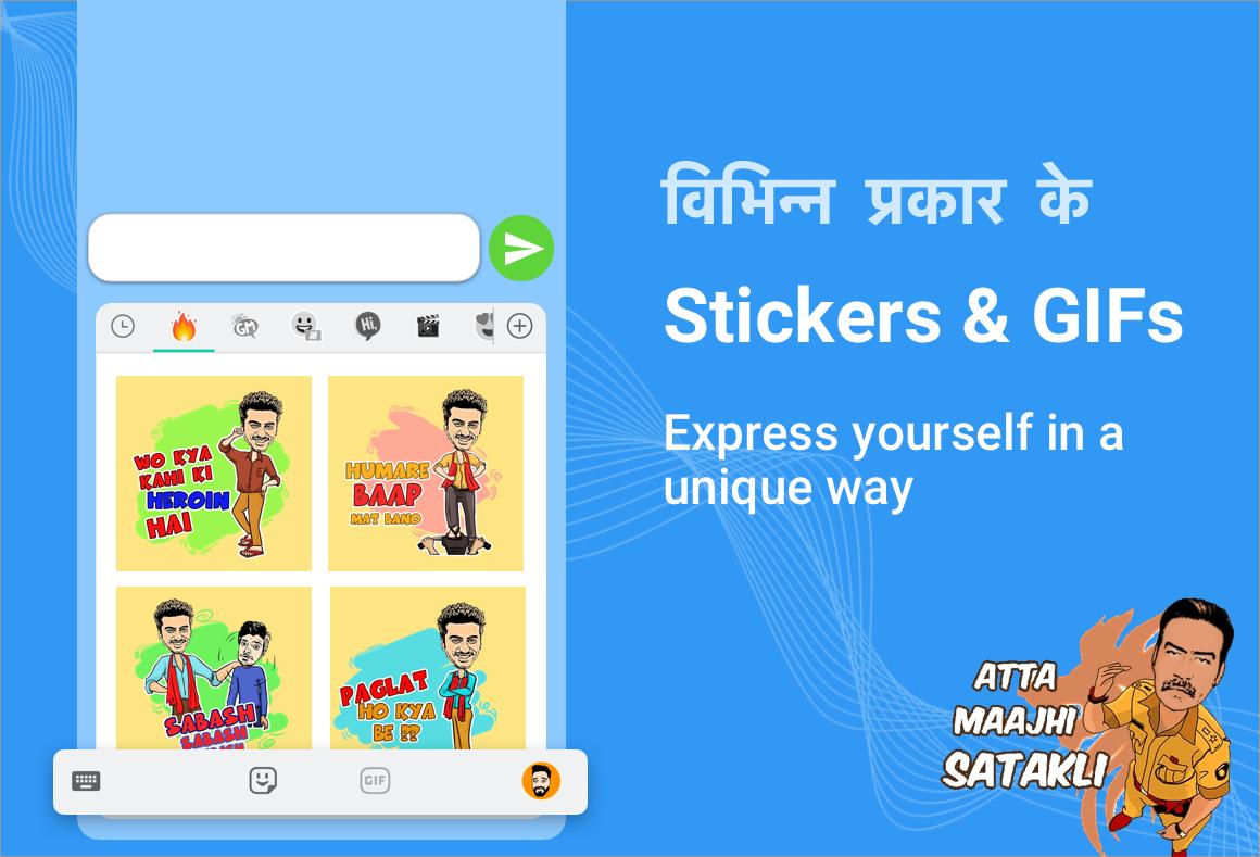 5 Fascinating Reasons People Like Stickers